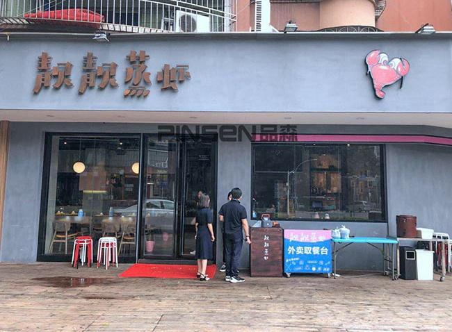 靓靓蒸虾(上梅林店)火锅桌椅定制
