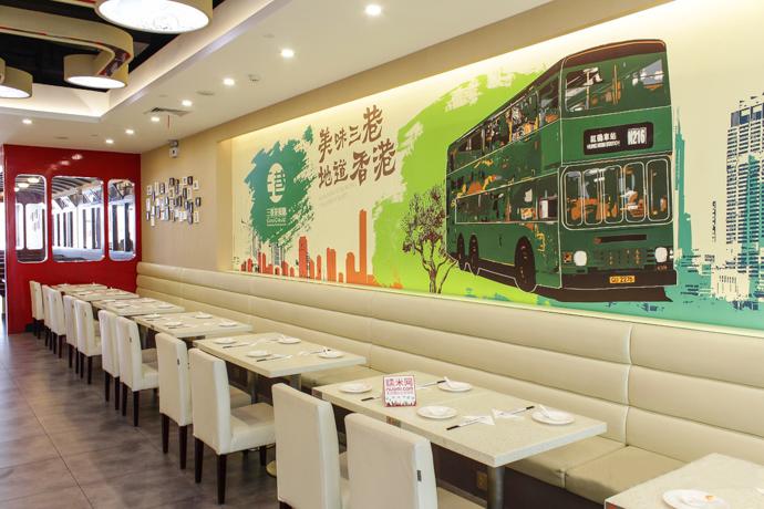 三巷茶餐厅家具定制