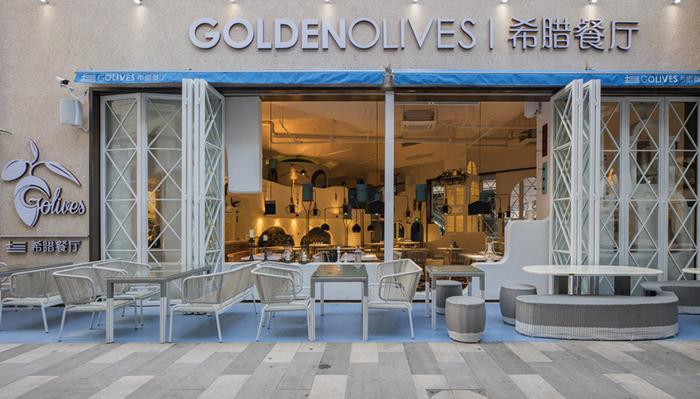 品森家具与金橄榄希腊  餐厅家具定制设计空间欣赏