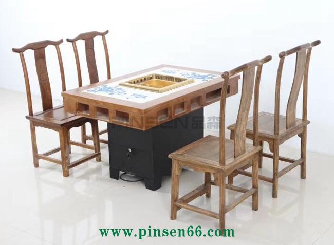 青花瓷实木无烟火锅桌