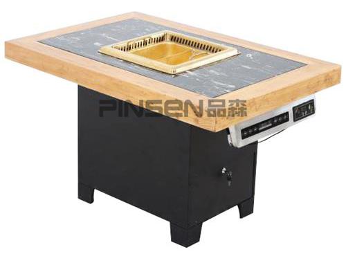 下沉式实木智能自净化无烟电磁炉火锅桌
