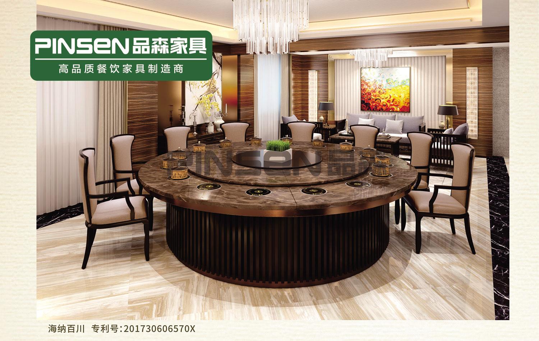 黑石斑大理石高级电动餐桌(海纳百川)