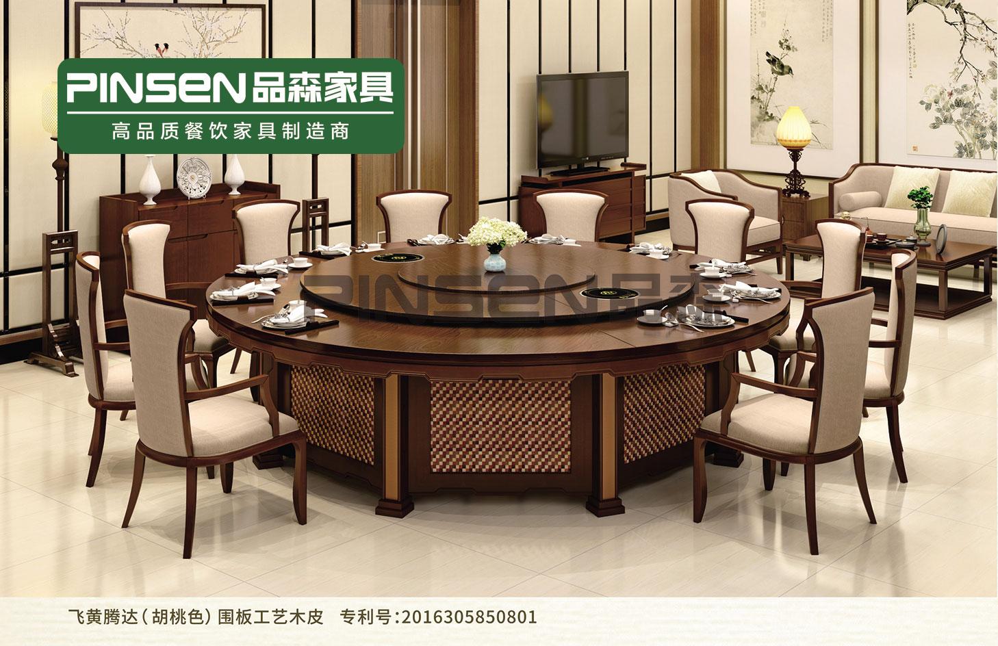 高档实木电动餐桌(飞黄腾达)0801