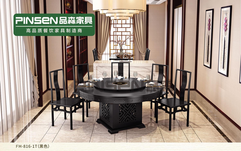 圆桌转盘带火锅电磁炉餐桌椅组合