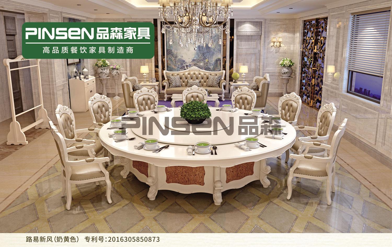 高级餐厅电动餐桌椅子沙发组合