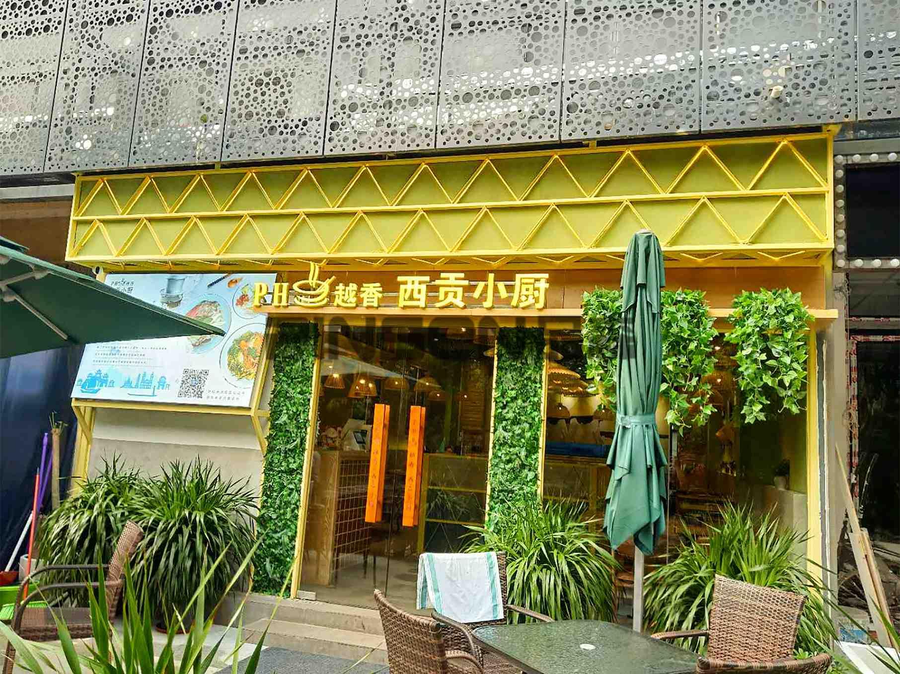 西贡小厨(华侨城店)主题餐厅定制