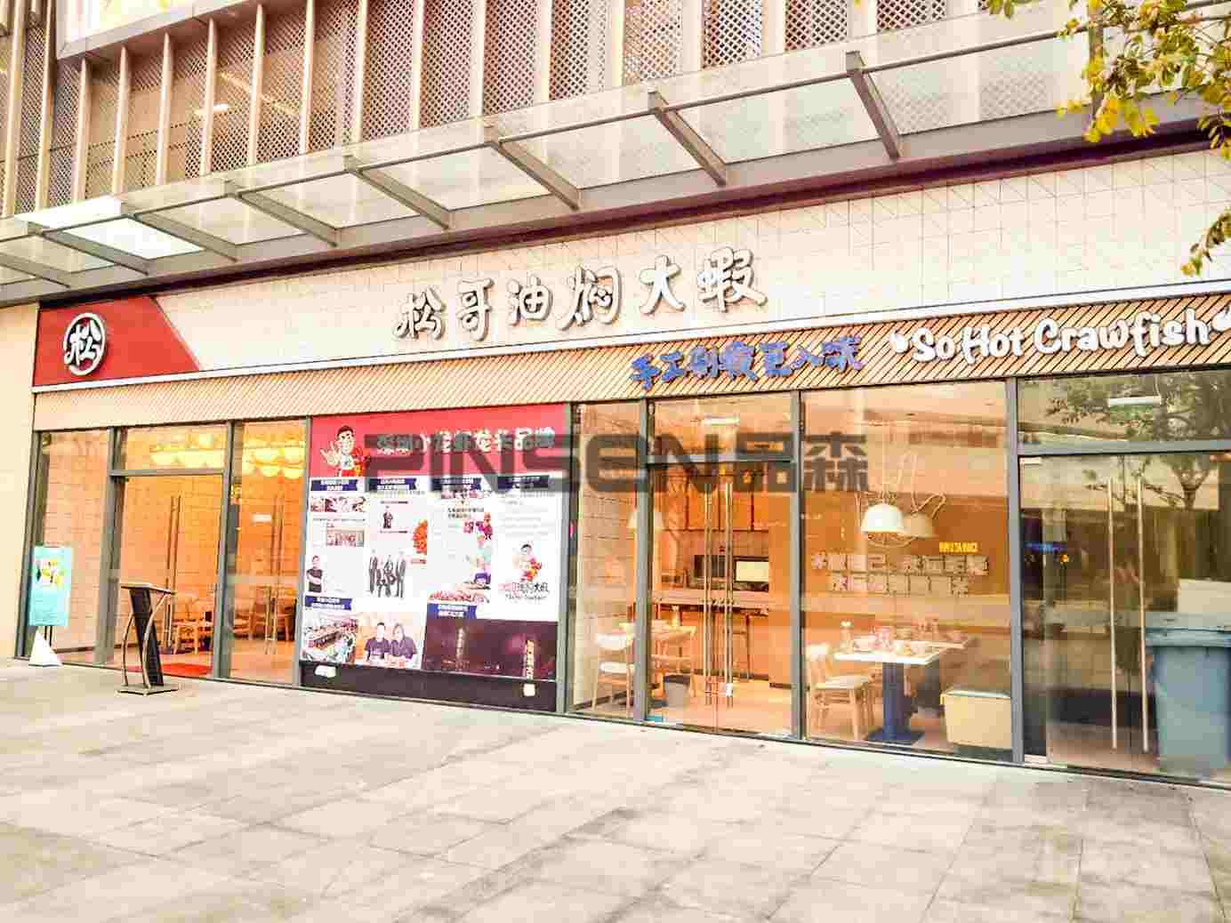 松哥油焖大虾(壹方天地店)餐厅桌椅定制案例