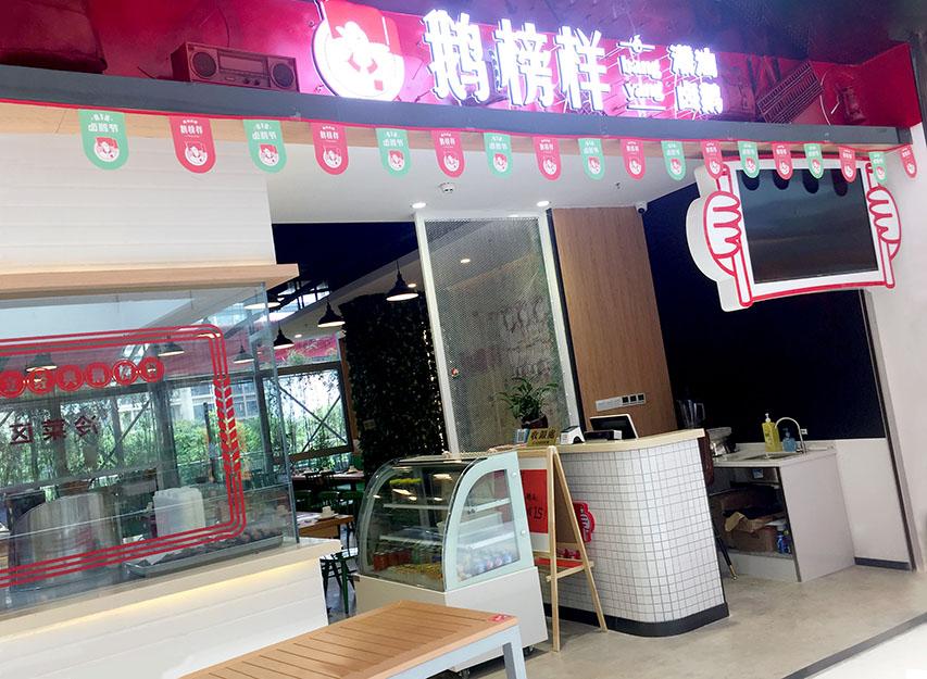 鹅榜样-中餐厅桌椅定制案例