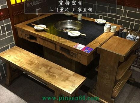 大龙燚古雕花实木包边大理石火锅桌子板凳组合