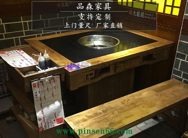 大龙燚古雕花大理石火锅桌子板凳组合