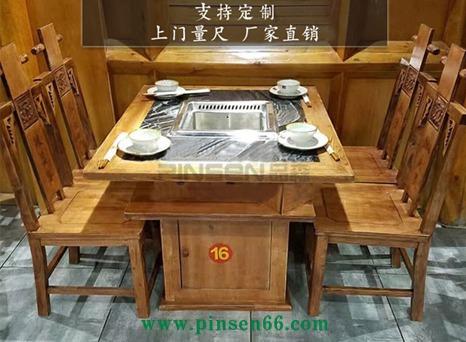 无烟火锅桌智能无烟净化