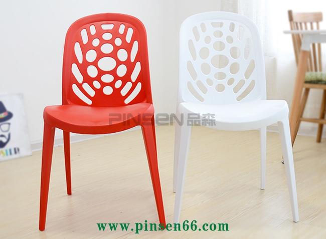 pp镂空个性等位餐桌椅