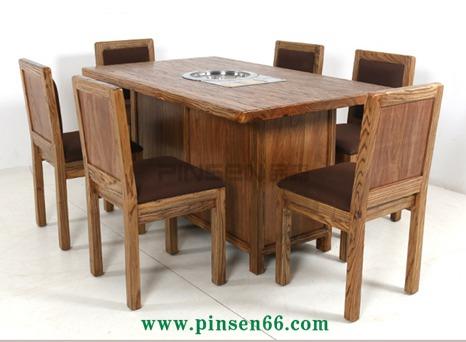 实木原木榆木餐桌火锅桌椅组合餐厅酒店家用火锅桌椅