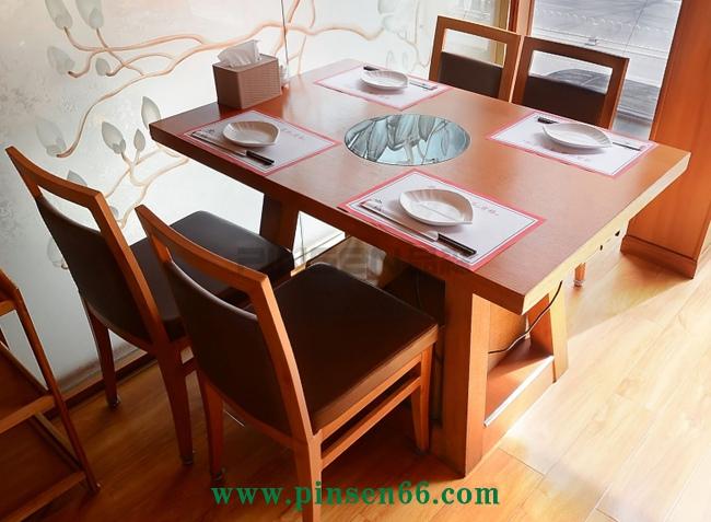 实木火锅桌