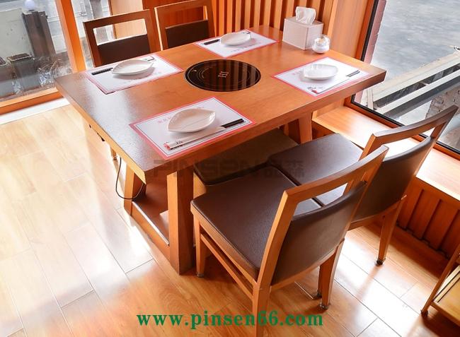 黄门实木火锅桌椅