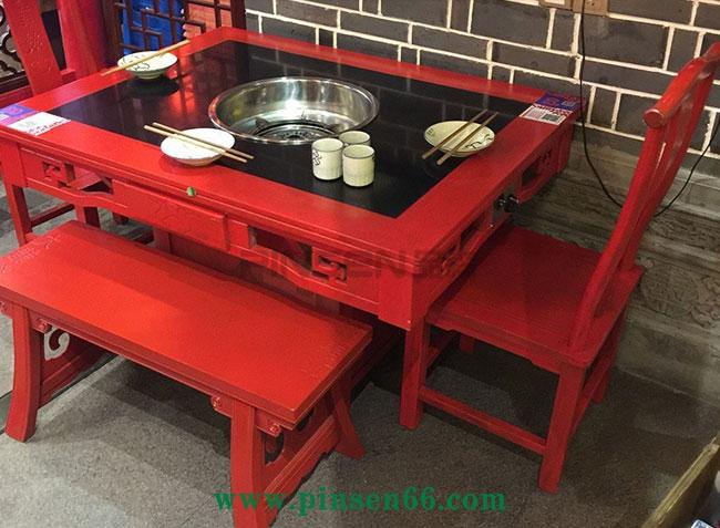 新中式红色方形实木火锅桌定制火烧石桌面电磁炉火锅桌